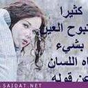 الزعيم محمد (@01112377821) Twitter