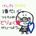 あゆみん♡ (@0117Ft) Twitter