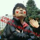 名言集 (@020520w) Twitter