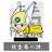 The profile image of KPP_souni