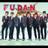 @fudan_juku