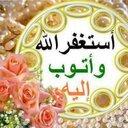 Abu Majid (@0010011abu) Twitter