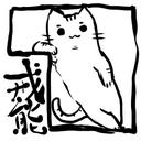 戒能靖十郎@新作「M・T・P」発売中