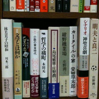 AYAKOSAKUMA | Social Profile
