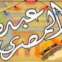 ana abdo elmasry (@01278556504) Twitter