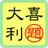 @oogiri_karisuma