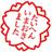 yuichigusa