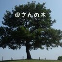 2451kix3▽紫▽ (@010889Tomomi) Twitter