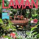 LAMAN_Impiana