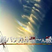 pts_machisan   Social Profile