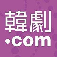韓劇.com | Social Profile