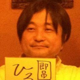 Hiromitsu Takagi Social Profile
