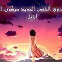 صادق الود (@01010101019) Twitter
