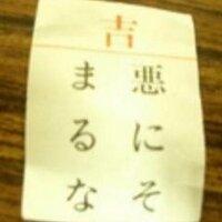( ´_ゝ`) | Social Profile