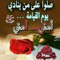@nodbareeq