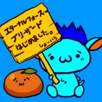 翔一@ヮ<)ノ❖8月北海道遠征予定 | Social Profile