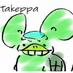 たけってぃ @takegue