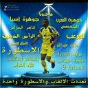 ابو باسل (@01233322) Twitter