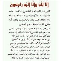 Abrar AlKandari | Social Profile