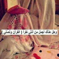 @reem_ds