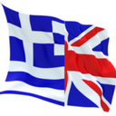 Greek Embassy UK