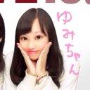 ゆみにぃ (@0107_yuminnie) Twitter