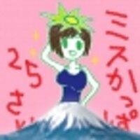 さくかっぱ( 'Θ' ) | Social Profile