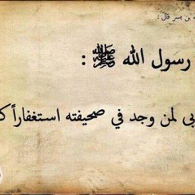 عقيلة محمد | Social Profile