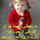 مصرى حر (@0100123123123) Twitter