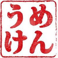 梅硏+21 | Social Profile