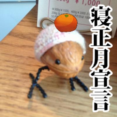 こっつう(納豆にはならない…!) | Social Profile