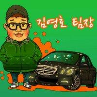 김영호   Social Profile