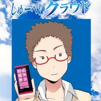 しゅーへいさん | Social Profile
