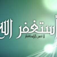 @Estgfar_Allah