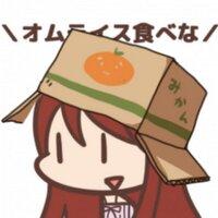 [†レジェンド†] 悪鬼-あっき-SR+ | Social Profile