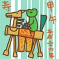 蛙 | Social Profile