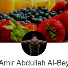 Amir Abdullah Al-Bey Social Profile
