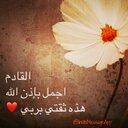 amal (@01amola) Twitter