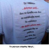 @Toliskritikos