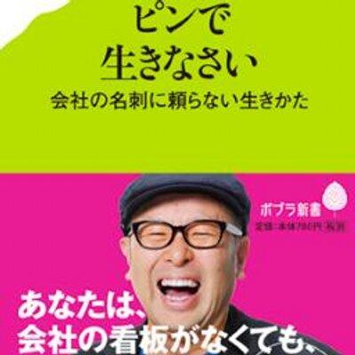 久米 信行 Nobuyuki Kume | Social Profile
