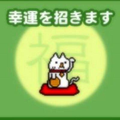 Oh!テック(北川ファミリー)   Social Profile