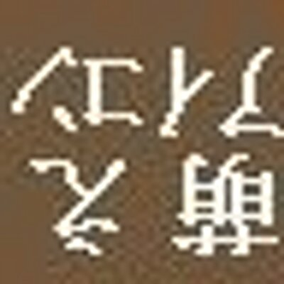 20cm四方の阿呆面(さかさま) | Social Profile