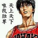 凌 (@010829Kagawa) Twitter