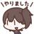 @ryo_maia