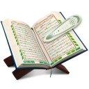 Ayat Al-Qur'an