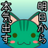 @Nyon_yuki