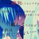 宮本侑汰 (@0108_king) Twitter