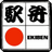 The profile image of kyounoekiben