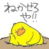 たろうオヤジ ( ˙灬˙ )ノ | Social Profile