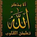 ahmad alufi (@ufi55) Twitter